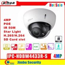 داهوا 4MP IP كاميرا IPC HDBW4433R S H2.65 للرؤية الليلية IR50M مع ذاكرة مايكرو SD 128G IP67 ، IK10 كاميرا تلفزيونات الدوائر المغلقة