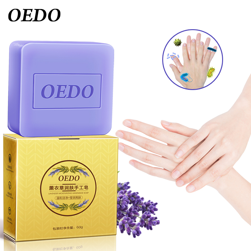 99.9% Antibacterial Handmade Soap Portable Fast Antibacterial Prevent Germ Infection Keep Hands Clean Lavender Soap