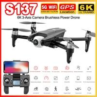 Dron S137 RC con cámara Dual 6K ESC GPS 5G Wifi FPV 2 ejes Antivibración cardán sin escobillas profesional Quadrocopter para niños
