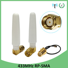 цена на 20pcs 433Mhz Antenna 2dbi GSM 433 mhz RP-SMA Connector Rubber Lorawan antenna+ IPX to SMA Male Extension Cord Pigtail Cable
