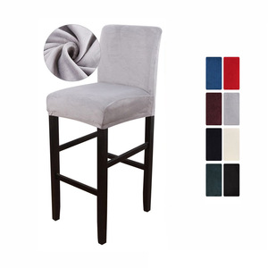 1/2/4/6pcs Velvet Plush Bar Chair Cover Elastic Slipcover High Stool Chair Protector Seat Cover Banquet Wedding Party Room(China)