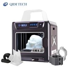 QIDI 대형 3D 프린터 X max 300*250*300 impresora 3d PLA TPU PC PETG 나일론 탄소 섬유 인쇄 facesheild