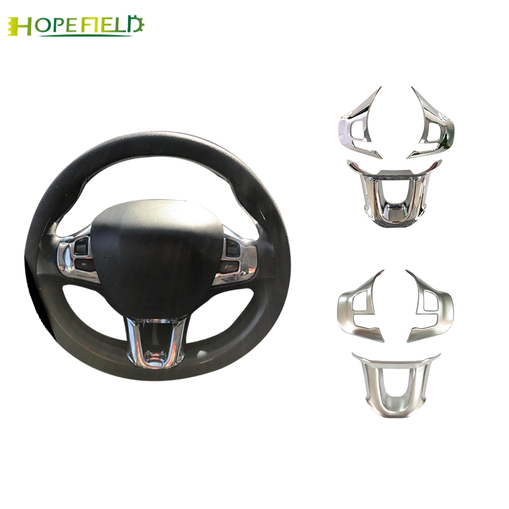 carbon fiber car styling steering wheel button sitcker decoration cover trim for <font><b>peugeot</b></font> <font><b>208</b></font> 2008 2014 2015 2016 <font><b>2017</b></font> image