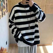 Men Striped Casual Knitted Sweater Men's Korean Collage Autu