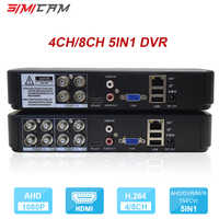 Hybrid dvr nvr 4CH 8CH h.265x video recorder 5IN1 per Analog AHD Fotocamera 5MP ip mini macchina fotografica del dvr nvr Onvif video di sorveglianza dvr