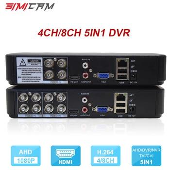 hybrid dvr nvr 4CH 8CH h.265x video recorder 5IN1 for Analog AHD Camera 5MP ip camera mini dvr nvr Onvif video surveillance dvr цена 2017