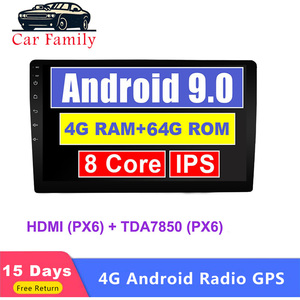Car Family Android 9.0 4G+64G