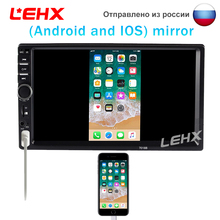 2DIN Car Radio Car Multimedia Video Player With Android Phone and IPhone Mirror Link For Volkswagen Nissan Hyundai kia toyota