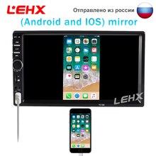 Reproductor de vídeo Multimedia para coche con Radio de coche de 2DIN con Android Phone y IPhone Mirror Link para Volkswagen, Nissan, Hyundai, kia y toyota