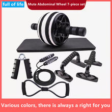 Abdominal wheel push-up bracket jump rope eight-character pull belt grip abdominal muscle training fitness equipment weight loss