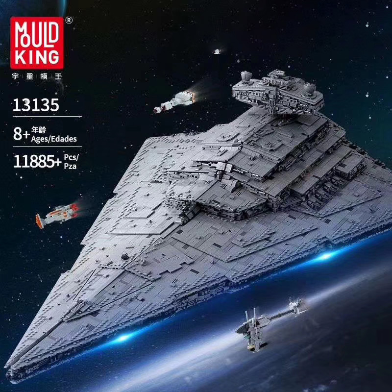 05027 Star Toys Wars The MOC-23556 Imperial Star Destroyer Compatible With 75252 Kids Christmas Gifts Building Blocks