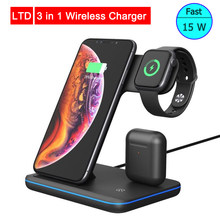 3 in 1 Fast Charger 15W Qi For Android IOS Smartphone Fast Charging with Stand Charging Dock For Smart Watch For AirPods Charge(China)