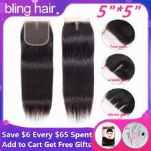 """Шикарные волосы 5x5 бразильские прямые волосы с детскими волосами /средний/три части Remy человеческие волосы """"-22"""" натуральный Цвет"""