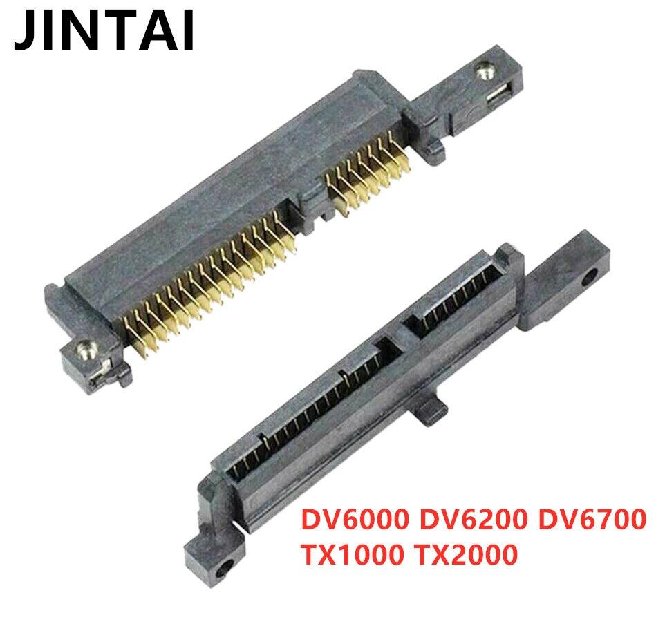 Connecteur de caddie de disque dur pour HP Pavilion DV6000 DV6200 DV6700 TX1000 TX2000
