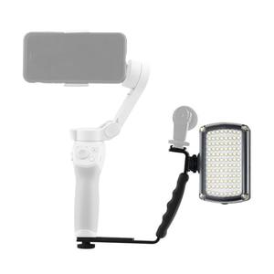 Image 2 - עבור DJI OM 4 אוסמו נייד 2 3 ZHiyun חלק 4 Feiyu LED אורות פלאש תמיכת אור Stand סוגר יציב הארכת זרוע אבזרים