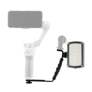 Image 2 - ل DJI OM 4 OSMO المحمول 2 3 ZHiyun السلس 4 Feiyu LED أضواء وامضة دعم ضوء حامل ثابت قوس تمديد الذراع اكسسوارات