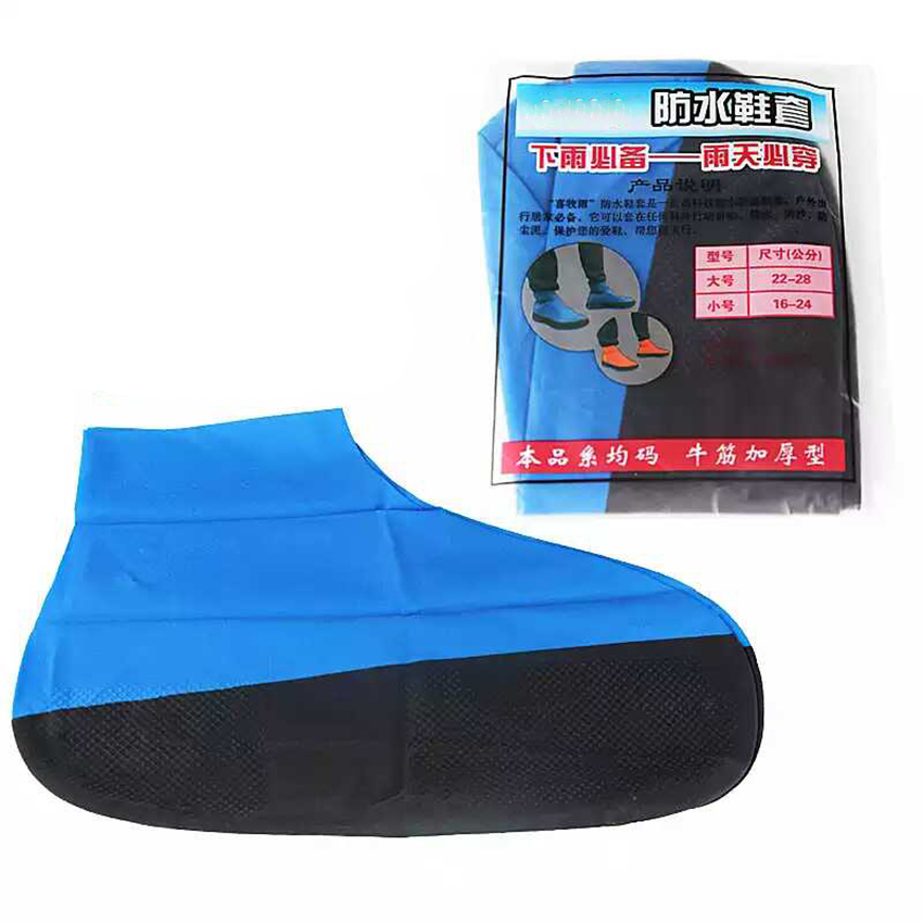 1 Pair M/L Latex Shoe Cover Reusable Waterproof Shoe Protective Sleeve Double Layer Non-slip Outdoor Camping Thicken Feet Covers