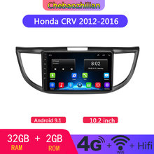 2G+32G Android 9.1 Car Radio Multimedia Audio Player Navigation GPS auto For Honda CRV 2012 2013 2014 2015 2016(China)