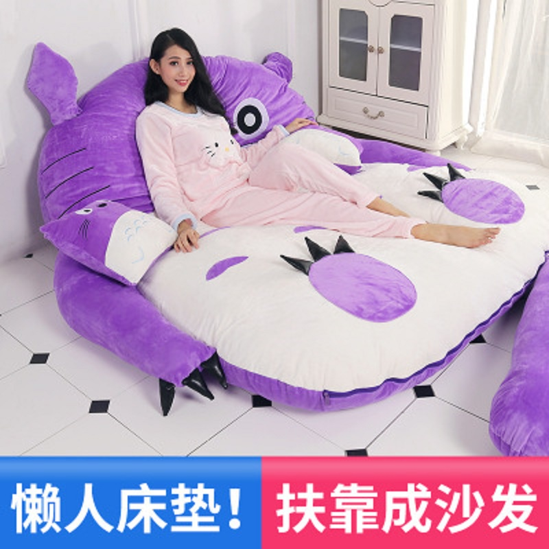 Noble Purple Totoro Mattress Lazy Sofa And Comfort Tatami Mats Lovely Creative Small Bedroom Sofa Bed Chair