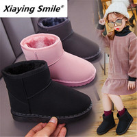 XIaying Smile New kid cotton shoes girl warm shoes student snow boots low top leather boy casual shoes in autumn winter 2019 811