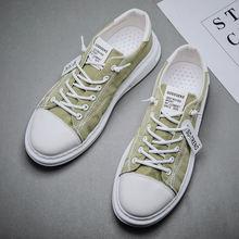Мужская обувь; Повседневные парусиновые легкие кроссовки на
