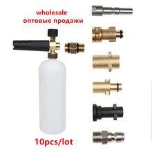 LaLeyenda 10 adet toptan! Köpük püskürtücü meme adaptörü Karcher/Nilfisk/LAVOR/intersko sabun topu basınçlı yıkama tabancası