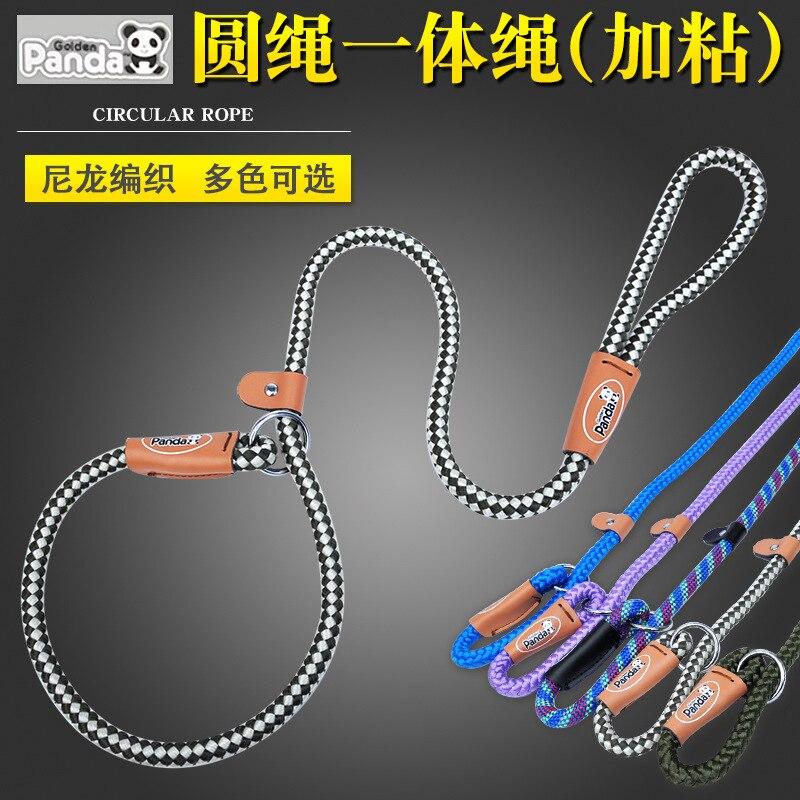 Gold Panda Round Lanyard One-piece Lanyard P Lanyard One-piece Dog Traction Belt Chain Pet Dog