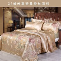 Real Silk Jacquard Weave Four Paper Set 32 Newcomb 100% Mulberry Silk Bedding Article Silk Marry Suite