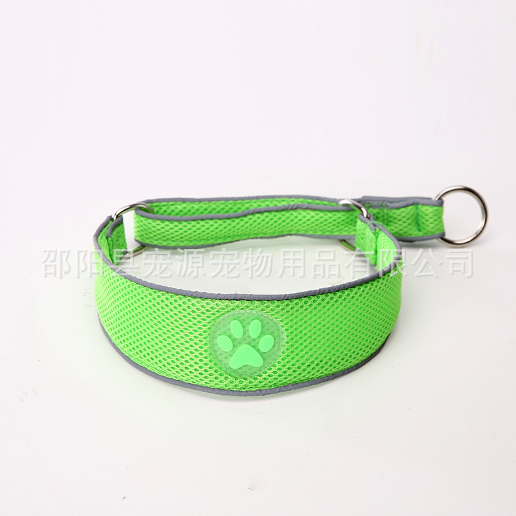 Dog Neck Ring Mesh Pet Collar Bite-proof Protector Collar Pet Supplies