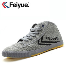 Keyconcept Classical Felo1 Feiyue shoes Sneakers Martial arts Taichi Taekwondo Kungfu men women shoes keyconcept 2017 feiyue 2 headed shoes sneakers martial arts taichi kungfu temple of china popular and comfortable