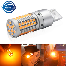 2PCS CANBUS Car led p21w py21w 1156 BA15S BAU15S W21W T20 7440 S25 Bulbs 3030 69SMD No error Turn Signal Lights Amber DC12V