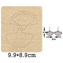 Моделирование вентилятора подвесная деревянная форма Двухслойное