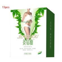 15 шт/компл китайская фотоклейкая наклейка на живот и пупок