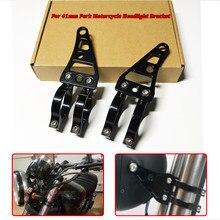 Support de phare de moto pour fourche de 41Mm, accessoires pour BMW R1200GS LC /ADV F800GS ADV