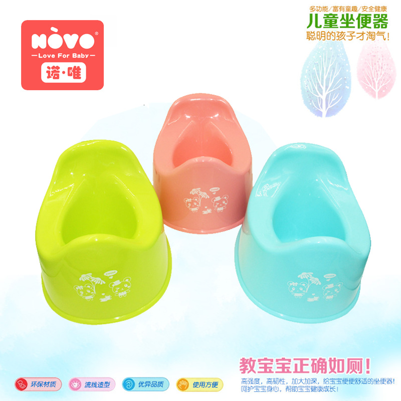 Only/Novo Toilet For Kids Baby Urinal Training Small Chamber Pot Car On Usable