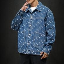 Autumn Denim Jacket Men's Jacket Blue Casual Teen Denim Clothes Cotton Lapel Long Sleeve Denim Pilot Personality Trend Jacket blue drop shoulder sherpa lined denim jacket