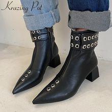 Krazing pot/брендовая натуральная кожа с острым носком на высоком