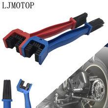 Qualité moto chaîne entretien nettoyage brosse dissolvant de frein pour Yamaha FZ6 FAZER FZ8 XJ6 DIVERSION XSR 700 900 TDM 900