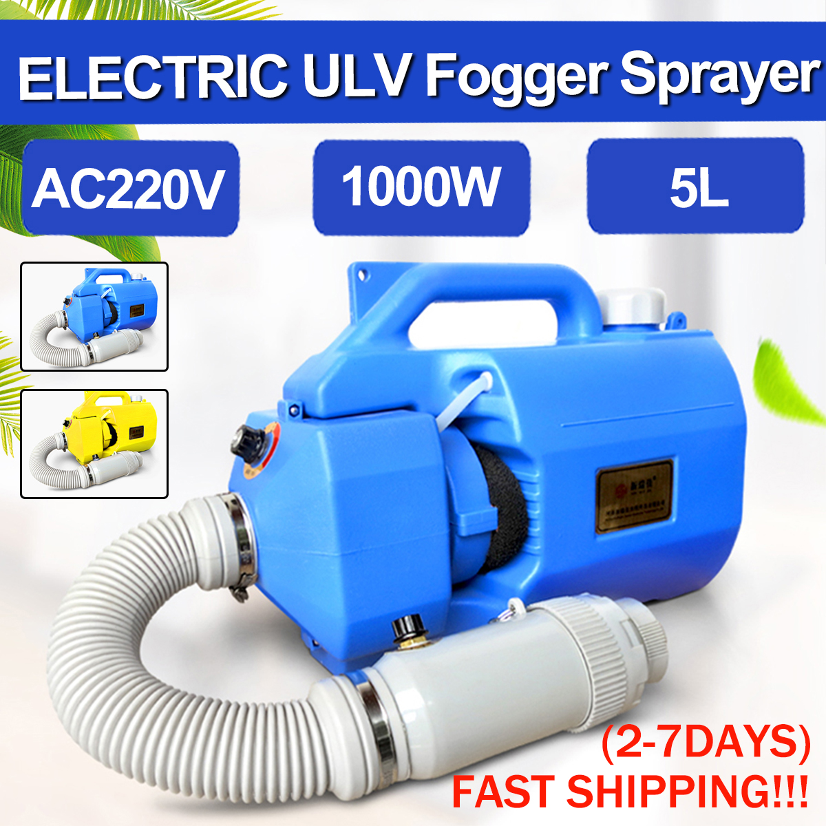 220V 1400W Electric ULV Fogger Sprayer Cold Fogging 4.5L Ultra Low Volume Nebulizer Sterilizer For Disinfection Atomizer