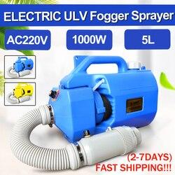 220V 1400W Elektrische ULV Fogger Sprayer Kalten Fogging 4,5 L Ultra Low Volume Vernebler Sterilisator Für Desinfektion Zerstäuber