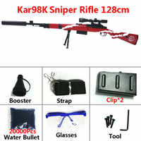 Plastik oyuncak Silahlar 98K Silah Keskin Nişancı Tüfeği Tabancası 128cm Uzunluk Güvenlik su mermisi Açık Havada Oyuncaklar CS Oyunları Çekim manuel