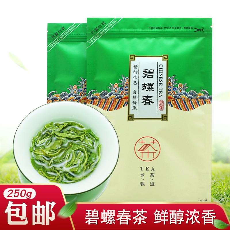 1000g biluochun tea