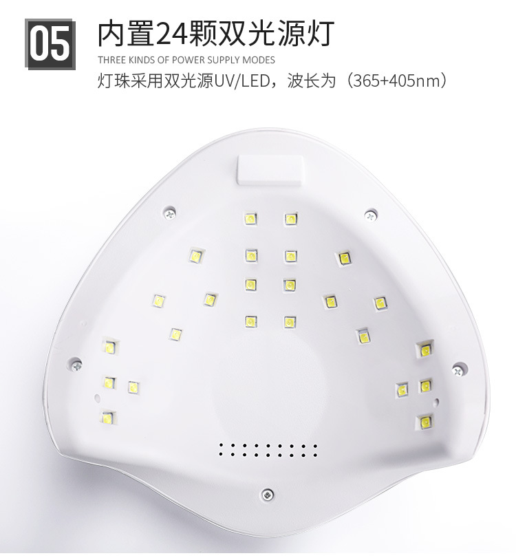 48W Gel Nail Polish Dryer 24 Beads Dual UV LED Source Lamp nail dryer SUN5 Dryer,