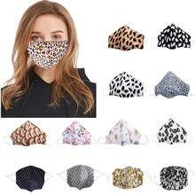 Masques faciaux classiques imprimé léopard, respirant, de cyclisme, réutilisable, ajustable, à la mode, nouvelle couverture buccale