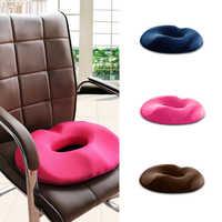 Novo Anti Hemorróida Cadeira de Massagem Almofada Do Assento Hip Push Up Yoga Espuma Cóccix Ortopédica Comfort Travesseiro Carro Almofada Do Assento Do Escritório