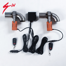 Электрический Выпускной клапан двойные наборы клапанов вырезанный клапан наборы переменных звуков 2,0 дюймов 2,5 дюймов электрический клапан дистанционного управления