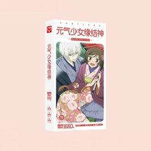 1660pcs/Box Kamisama Hajimemashita Postcards Anime Post Card Message Gift