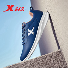881419119635 Xtep men  running shoes summer student sports breathablel mens