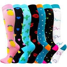 Мужские профессиональные Компрессионные носки, дышащие, для путешествий, подходят для медсестер, голени, носки для путешествий