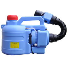 Electric ULV Fogger Ultra-low Capacity Portable Sprayer Disinfection Sprayer Aerosol Atomizer 5L